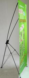 y-banner-60-x-160-cm2-115x300